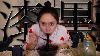 【ASMR】丸山礼、イカスミパスタをビャン食いします!【モッパン】【먹방】