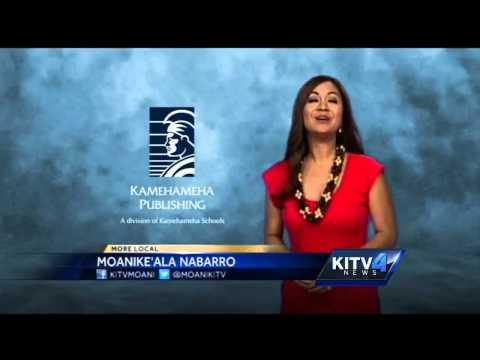 Hawaiian word of the day: Ali