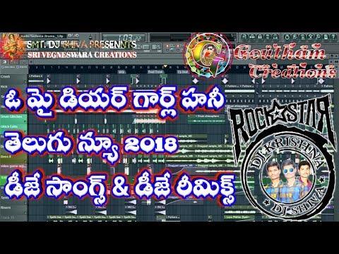 O Pilla Ninnu Chuda Gane Love lo Padipoyane New 2018 Telugu Dj $ong & Dj ®emix By Dj Krishn@