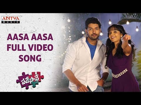 Aasa Aasa Full Video Song II Padesave Video Songs II Karthik Raju, Nithya Shetty, Sam, Anup Rubens