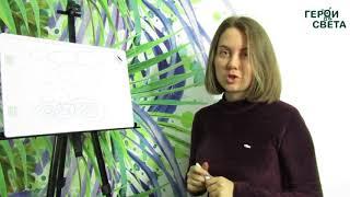 Видеоуроки по рисованию светом на планшете Грои Света  Урок 7 Дети 3-5 лет
