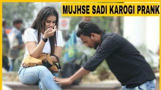 Humari Shadi Fix Ho Gayi Prank On Cute Girls - Funky Joker
