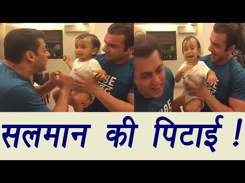 Thumbnail: Salman Khan FIGHT video with Ahil Sharma will melt your heart | FilmiBeat