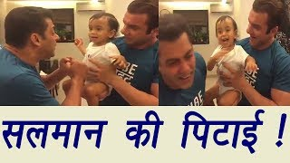 Salman Khan FIGHT video with Ahil Sharma will melt your heart | FilmiBeat