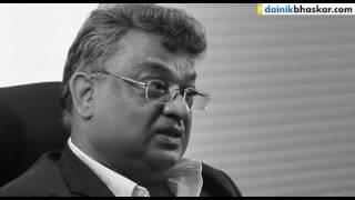 Visionary of Bhopal Mr. Dilip Suryawanshi thumbnail
