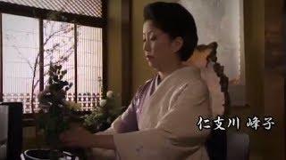 チャンネル登録よろしくお願いいたします。 横浜を仕切る柳楽組――。朱美...