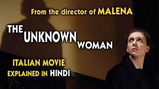 Italian Movie The Unknown Woman (2006) Explained in Hindi | Malena | 9D Production