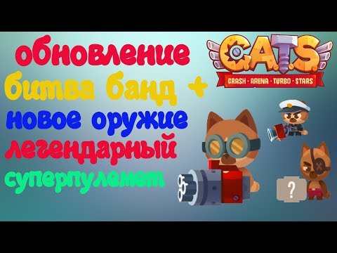 Хитрости Clash of Clans - Android Apps on Google Play