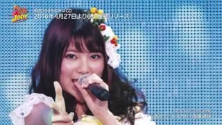 公式サイト http://rejetweb.jp/frekiss/ ◇主題歌:もぎたて☆レスカ! ◇...