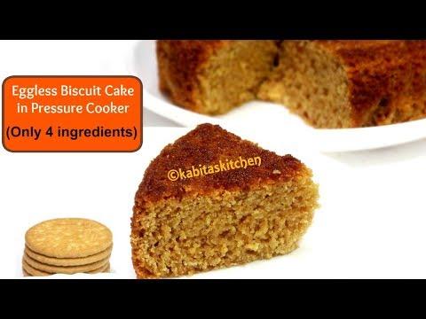 Biscuit Cake in Pressure Cooker | मारी बिस्कुट से बनाये केक | No Butter No Oil Cake | Eggless Cake