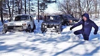 Сугробы по пояс. Нивы и Jeep Cherokee.
