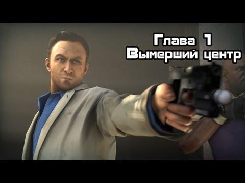 Стрелялки — Скачать игры бесплатно!