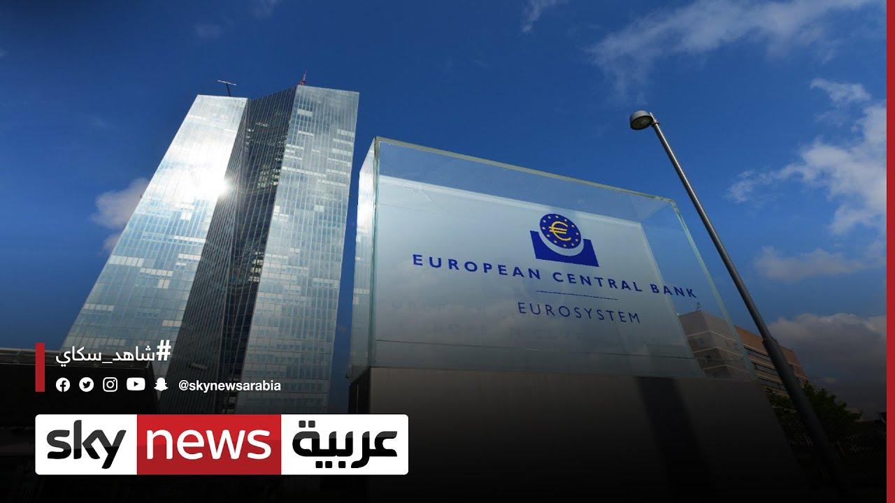 المركزي الأوروبي يطالب البنوك بتقييم مخاطر تغير المناخ على التمويل | #الاقتصاد