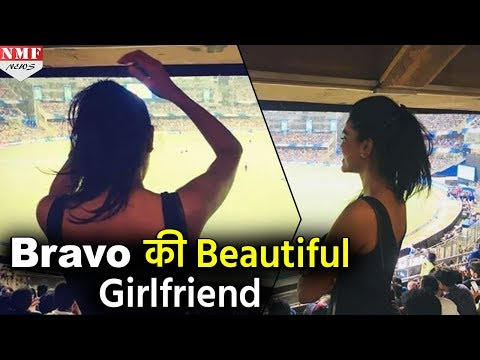 CSK के BRAVO India की सबसे Beautiful लड़की को कर रहे Dating from YouTube · Duration:  2 minutes 4 seconds