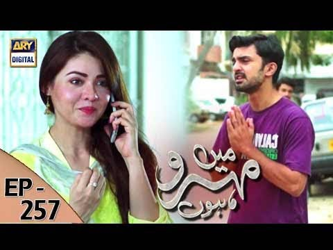 Mein Mehru Hoon - Episode 257 - 18th September  2017 - ARY Digital Drama