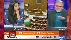 Bol Bol Pakistan | 23rd October 2017 | Dawn News