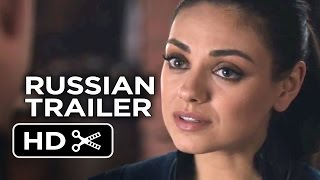 Jupiter Ascending Official Russian Trailer (2015) - MIla Kunis, Channing Tatum Movie HD