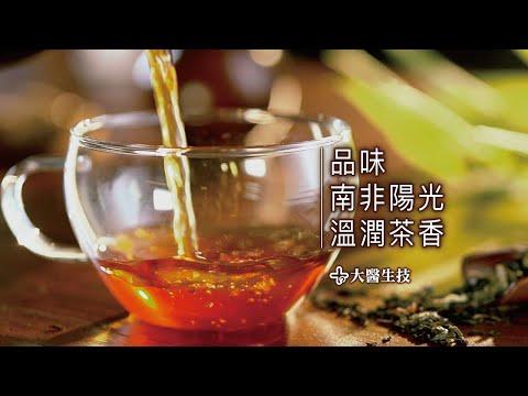 大醫生技有機南非國寶茶30包【$250/袋 買1送1】有機博士茶 Rooibos tea 不含咖啡因 單寧 草酸