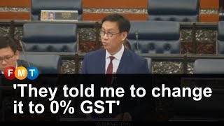 'They told me to change it to 0% GST'