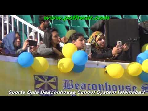 Annual Sports Gala Beaconhouse School System Islamabad 2017 18