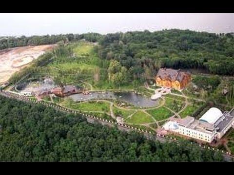 Резиденция Януковича в Межигорье