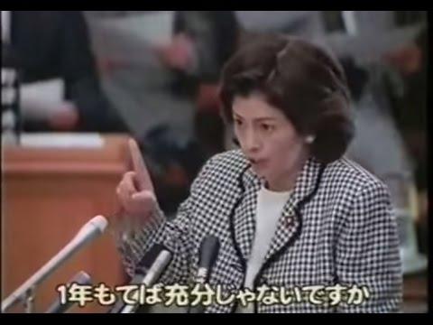 【名作(笑)】沢口靖子「タンスにゴン」国会篇 この強烈さがいい TVCM