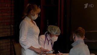 В России за сутки выявили 23962 новых случая коронавируса