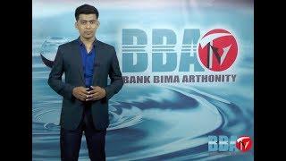 BBA TV Business news 22.04.19