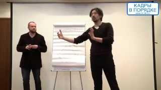 видео Как оценить эффективность тренинга
