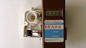 Дозиметр радиометр Терра МКС 05 (черный, профессиональный .