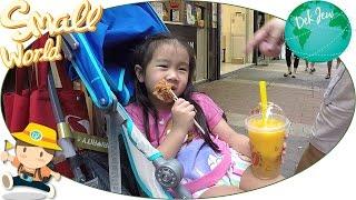 เด็กจิ๋วเที่ยว Ocean Park ตอน2 กินข้าว ช้อปปิ้งตึกของเล่น [N