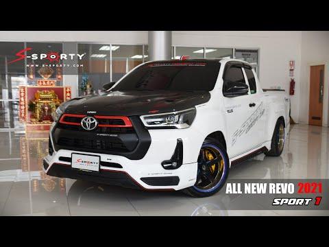 มาชมชุดแต่ง Toyota Hilux Revo Z Edition Wide Body ตัวโปร่งล้อใหม่ 2021 ค่ายชุดแต่ง S sporty