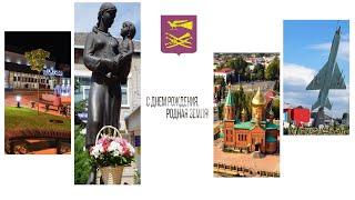 Кореновск. С днем рождения,  район и город!