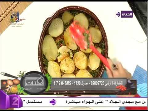 برنامج ست ستات - الشيف/ مها الشافعي - المطبخ الشرقي - حلقة الإثنين : 24-4-2017 Setstat
