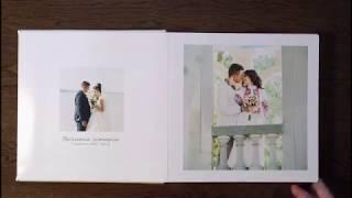 Wedding Photobook 30x30 cm
