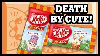 Adorable Easter Kit Kats Invade Japan!! - Food Feeder