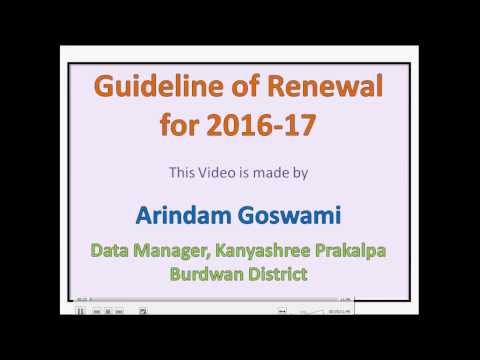 kanyashree renewal form 2015