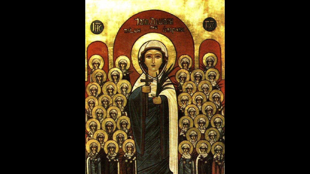 On St.Demiana  عن الشهيده دميانه