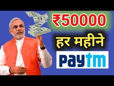 Earn ₹50000 || Earn Rs50K Per Month || Earning Application By Ravi Tech Tube HD