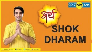 Arth - Dharam or Sho...
