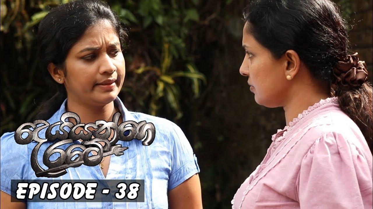 Download Deiyange Ratey   Episode 38 - (2018-09-08)   ITN