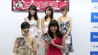 2016/06/18 ソフマップアミューズメント館8階 「肉食女子部 vol.7~8」...