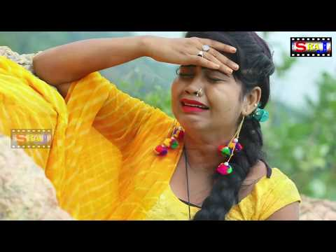 Ye Sanam Dihle Gam || मिष्टी प्रिया और सुरेन्द्र बेदर्दी का दर्द भरा वीडियो New Sad Song 2019