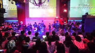 オール沖縄~はいさいプロジェクト~ UDM event vol.26 Re:BOOT 医療系大学ダンスサークルイベント