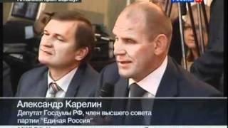 Рабочий визит Дмитрия Медведева в Барнаул