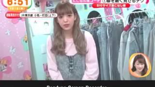 藤田ニコル にこるん が いまどきの BIGサイズファッションを紹介!