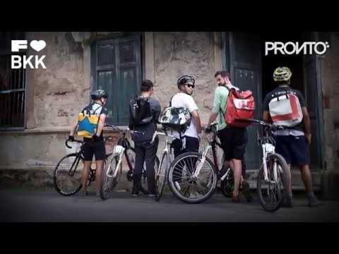 PRONTO BIKE TOUR WITH DANIEL FREITAG