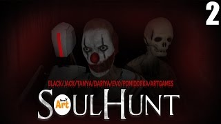 Ожившее кладбище - SoulHunt CO-OP