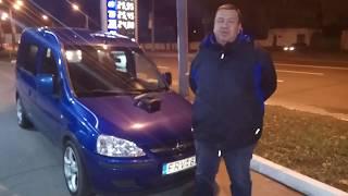 Opel Combo 1.7l 2100€ - Отзыв клиента