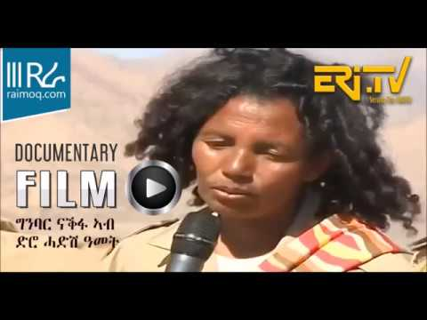 Eritrean EPLF Veteran Women visited Ginbar Nakfa on 1st Jan. 2017 [DOCU]